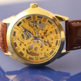 Golden Color High Quality Automatic Watch